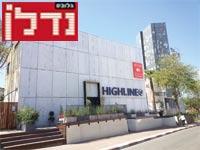 אתר המכירות לפרויקט highline / צילום: תמר מצפי