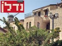 שכונת ימין משה, ירושלים  / צילום:יחצ