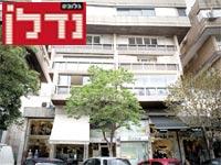 הבניין בכיכר המדינה / צילום:  שלומי יוסף
