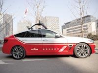מכונית אוטונומית של באידו. החברה עומדת בלוח הזמנים / צילומים: בלומברג