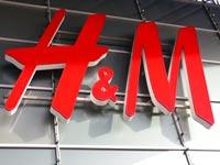 H&M / צילום: shutterstock