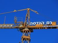 """רם הנדסה קבלן בנייה למגורים ב'5. הזרוע הביצועית של רם מוגרבי ארדיטי / צילום: יח""""צ"""
