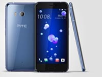 HTC U11/ צילום: יחצ
