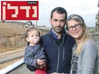 תהילה, ישראל והבת אביגיל-תמר / צילום: איל יצהר