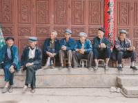 קשישים סינים. יישארו מחוץ לכלכלת הצריכה צילום:  Shutterstock/ א.ס.א.פ קריאטיב