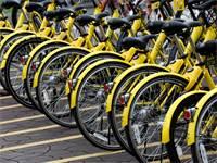האופניים השיתופיים של OFO / צילום: רויטרס, Edgar Su