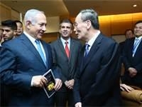 """רה""""מ בנימין נתניהו וסגן נשיא סין וואנג צ'י-שאן / צילום: משרד החוץ, מירי שמעונוביץ"""
