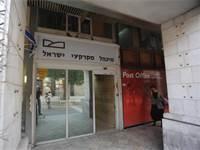 בניין מינהל מקרקעי ישראל / צילום: איל יצהר