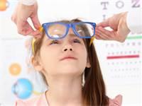 בדיקת ראייה / צילום: שאטרסטוק