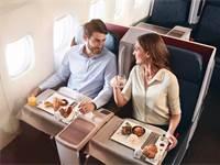"ארוחה במטוס של טורקיש איירליינס / צילום: יח""צ"