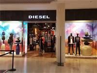 חנות דיזל / צילום: יחצ