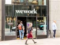 משרדי WeWork בלונדון / צילום: Chrispictures, שאטרסטוק