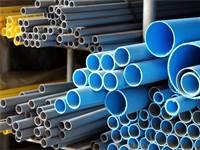 צינורות מים / צילום: shutterstock