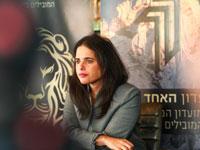 איילת שקד/  צילום: שלומי יוסף