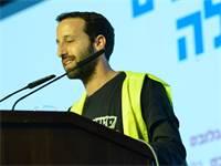 רם שפע בוועידת ישראל לעסקים \ צילום: תמר מצפי