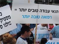 מחאת המתמחים/ צילום אבשלום שושני