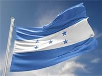 דגל הונדורס/ צילום: שאטרסטוק