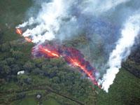 הר הגעש בהוואי, הסמוך לתחנת הכוח של אורמת / צילום: רויטרס