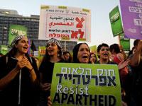 הפגנות- 16-8-18 / צילום: רויטרס - .Ammar Awad