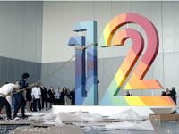 השקת ערוץ 12 של קשת/ צילום: יחצ