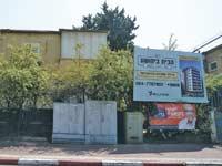 רמת גן, נווה יהושע, רחוב נווה יהושע 4 / צילום: איל יצהר