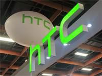 HTC / צילום: שאטרסטוק