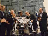 """חשיפת החללית של SpaceIL / צילום: מארק ניימן לע""""מ"""