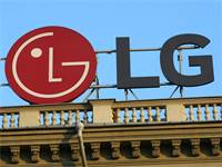 LG / צילום: רויטרס