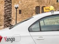 """מונית של יאנגו / צילום: יח""""צ"""
