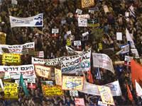 המחאה החברתית של 2011 /צילום: רויטרס