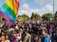 מצעד הגאווה בירושלים / צילום: עמירם ברקת