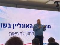 """מנכ""""ל שופרסל איציק אברכהן במסיבת העיתונאים הבוקר / צילום: שני מוזס"""