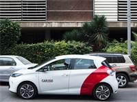 """car2go / צילום: יח""""צ"""