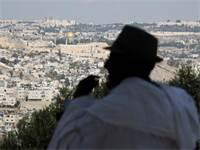 ירושלים / רויטרס