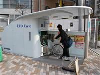 חניון רובוטי לאופניים / צילום באדיבות דוברות משרד התחבורה