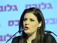 נעמה סיקולר בוועידת ישראל לעסקים \ צילום: תמר מצפי