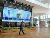 """הבורסה בת""""א / צילום: איל יצהר"""