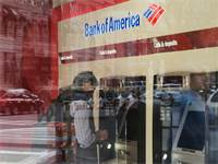 סניף של בנק אוף אמריקה / צילום: בריין סניידר, רויטרס