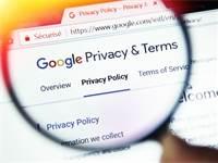 הגנת הפרטיות בגוגל/ צילום: שאטרסטוק