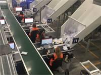 מרכז מיון דואר ישראל / צילום: יחצ