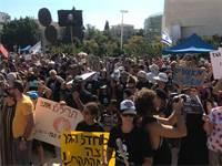ההפגנה בכיכר הבימה היום / צילום: ארגון שומרי הבית