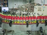 מפעל פריניב / צילום: ענבר הלפרין