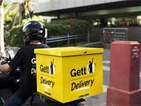 gett delivery / צילום: יעל מאיר