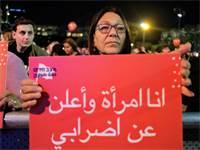 הטרור האזרחי בחברה הערבית - מציאות ופתרונות