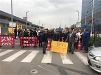 שביתה בתדיראן / צילום: וועד עובדי תדיראן מערכות