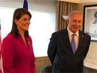 """בנימין נתניהו ושגרירת ארה""""ב לא""""ום ניקי היילי / צילום: טל שניידר"""