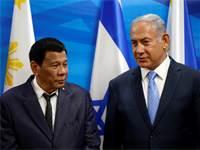 בנימין נתניהו ונשיא הפיליפינים רודריגו דוטרטה \ צילום: רויטרס