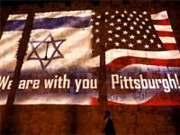 ישראל מזדהה עם פיטסבורג לאחר הרצח / רויטרס