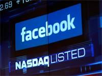 """פייסבוק נאסד""""ק / צילום: רויטרס"""