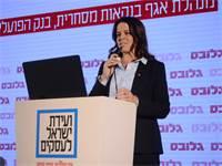 דלית רביב, מנהלת אגף בנקאות מסחרית בבנק הפועלים / צילום: איל יצהר
